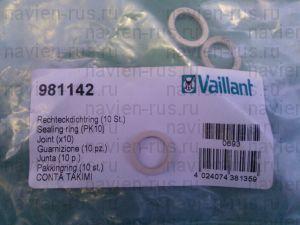 Запчасти Vaillant ( Вайлант ) 981142 Кольцевое уплотнение