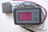 Терморегулятор климатконтроля ТК-12ВА (12вольт)