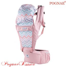 "Хипсит Pognae ORGA ""Peach"" (Персик)"