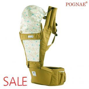 "Хипсит Pognae ORGA ""Gold Kiwi"" (Золотой Киви)"