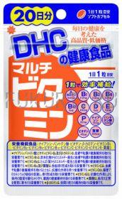 DHC Мультивитамины (курс на 20 дней)
