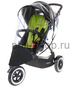 Дождевик и шторка для коляски Phil and Teds Dot для 1 ребенка