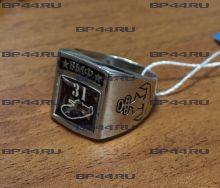 Перстень 31 Дивизия РПК СН