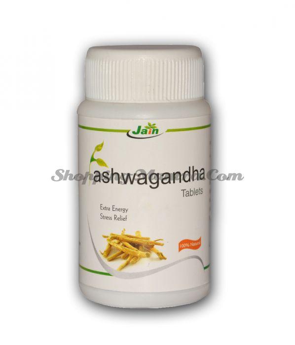 Ашваганда (850мг) для нервной системы в таблетках Джайн Аюрведик | Jain Ayurvedic Ashwagandha Tablets
