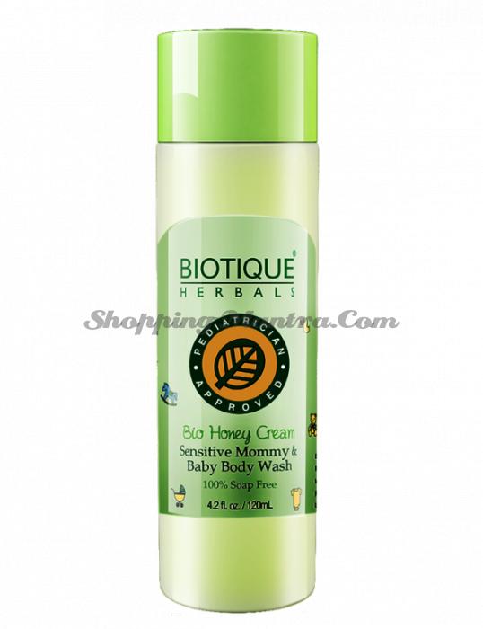 Детский гель для душа Биотик Мед и Сливки  Biotique Mommy&Baby Body Wash Honey Cream