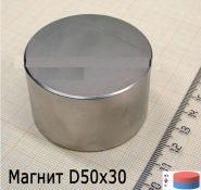 Магнит неодимовый 50х30 мм 90кг