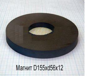 Ферритовый магнит Y30 D155xd56x12 мм.