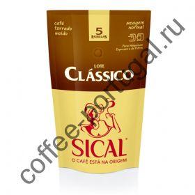 """Кофе """"Sical 5 Estrelas"""" тонкий помол  250 гр"""