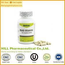 Витамины Multi Vitamin 90т (Healkeen США) на 3 месяца