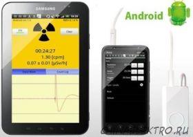 Дозиметр портативный для IOS и Android