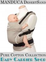 MANDUCA Baby CARRIER PURECOTTON COLLECTION DesertSand