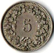 5 раппенов. 1925 год.