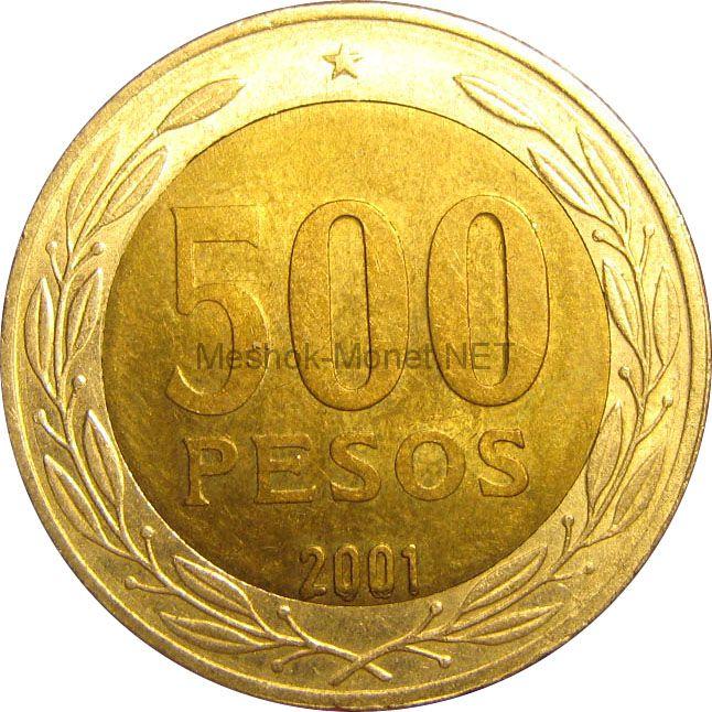 Чили 500 песо 2011 г.
