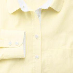 Женская рубашка светло-желтая с белым Charles Tyrwhitt приталенная Fitted (WD048YLW)