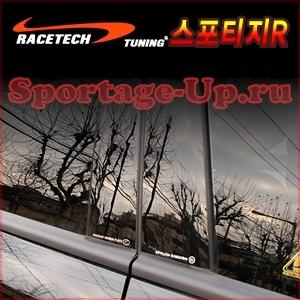 Молдинги центральных стоек дверей для KIA Sportage3, RaceTech, 4шт.
