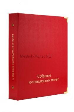 Обложка для альбома под капсулы (цвет красный)