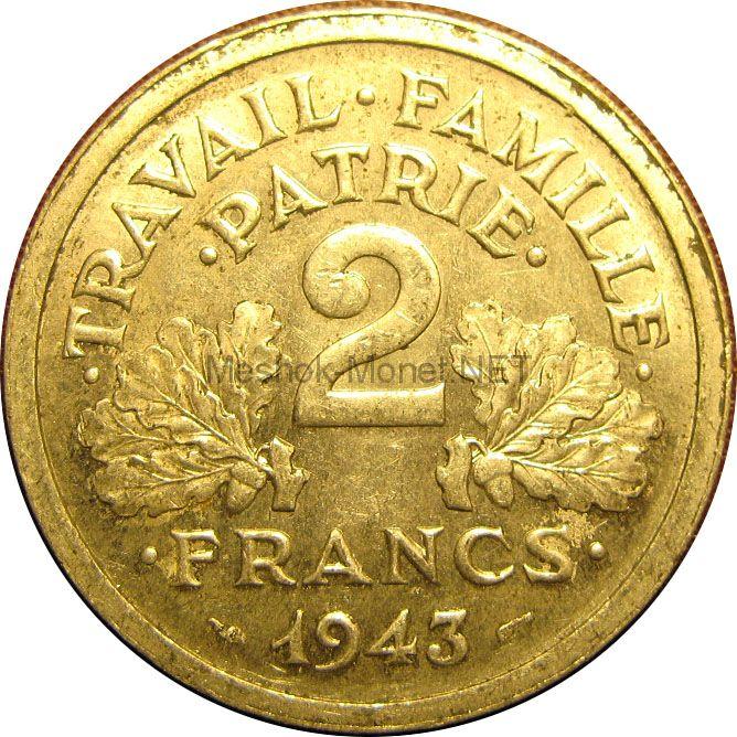 Франция 2 франка 1944 г.