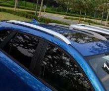 Рейлинги на Mazda CX-5