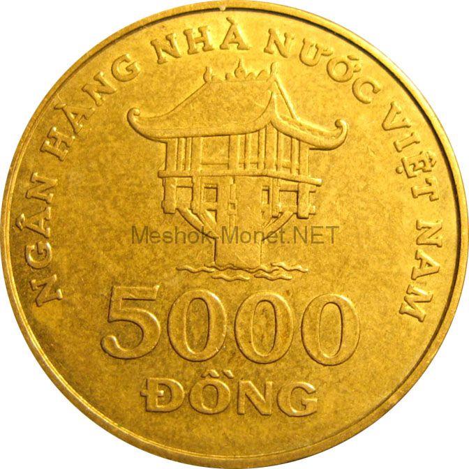 Вьетнам 5000 донг 2003 г.