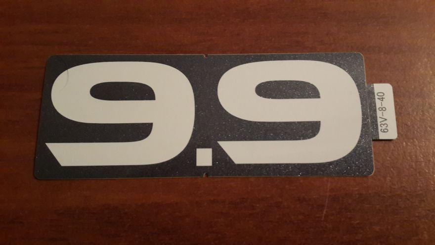 Наклейка на ПЛМ Yamaha 9.9