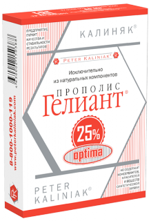 "Прополис Гелиант 25% ""OPTIMA"" Peter Kaliniak, 50мл."