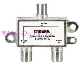Делитель спутникового сигнала на 2 выхода 5-2400 Мгц CADENA