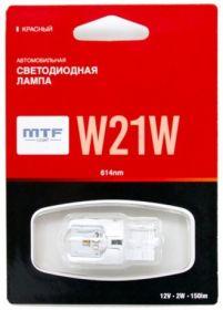 Светодиодная лампа MTF Light W21W красный