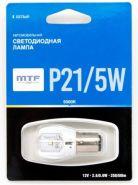 Светодиодная лампа MTF Light P21W/5W белый