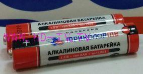 """Батарейка алкалиновая AAA/LR03 1.5V 1200mAh """"Триколор"""""""