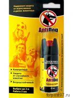 Газовый баллончик AntiDog