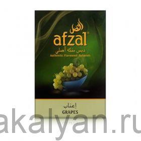 Afzal Grape (Виноград)