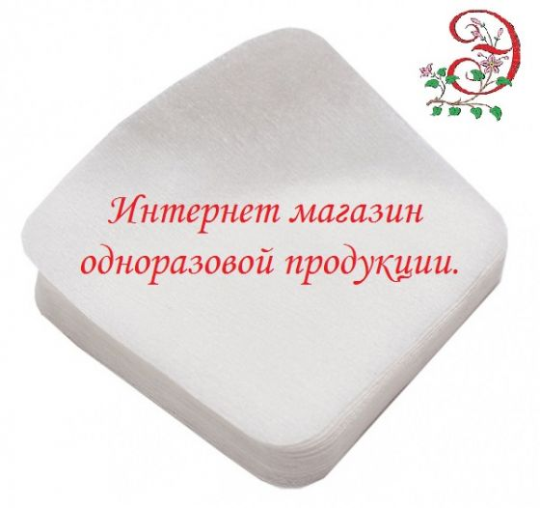 Салфетки 10*10  50%