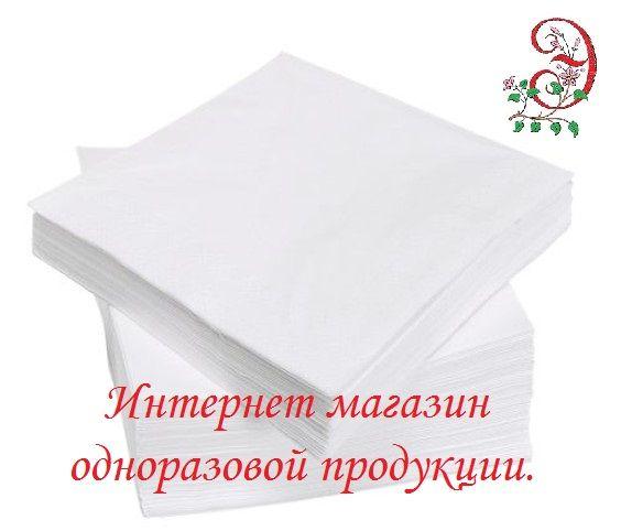 Салфетки 20*20  40%