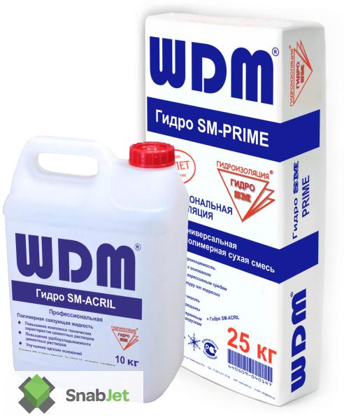 Двухкомпонентная гидроизоляционная сухая смесь PRIME+ACRIL