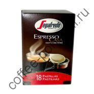 """Кофе """"Segafredo Expresso Casa"""" в чалдах"""