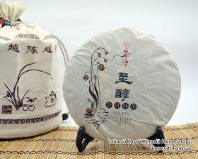 "Шу пуэр ""Джи Чун"", 2013год"