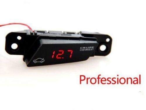 Кнопка открытия багажника с индикатором зарядки аккумулятора
