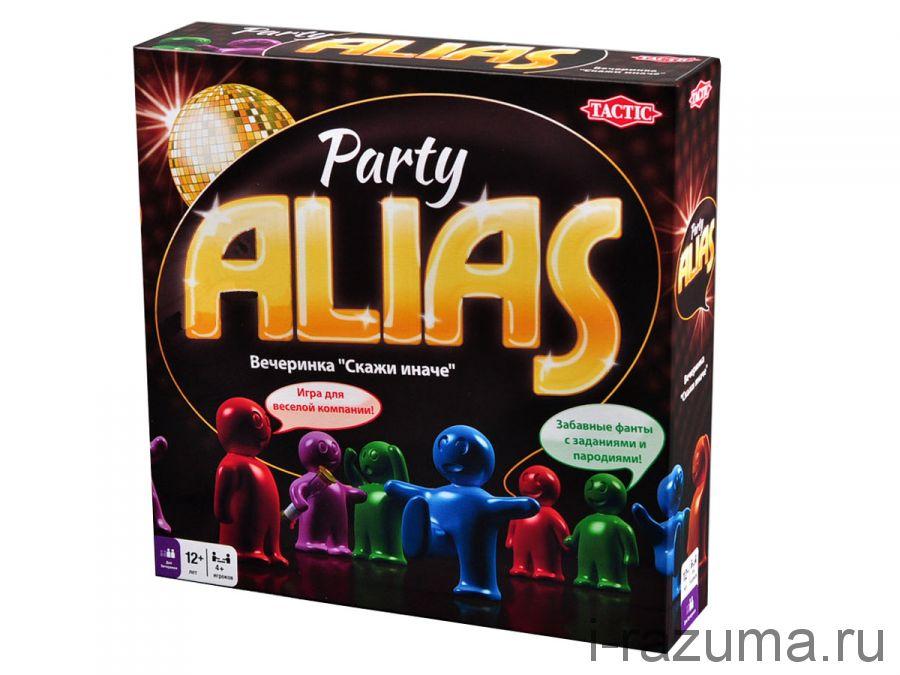 Скажи иначе для вечеринки 2 (Alias Party 2)