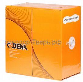 Кабель для компьютерных сетей CADENA UTP2-CAT5e (24 AWG) ST, медный, внутренний, серый. На отрез.