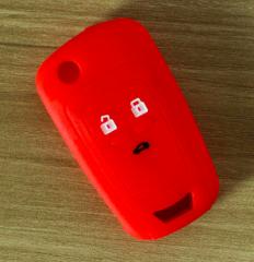Чехол на ключ зажигания с логотипом