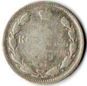 15 копеек. 1899 год. С.П.Б. (А.Г.) Серебро.