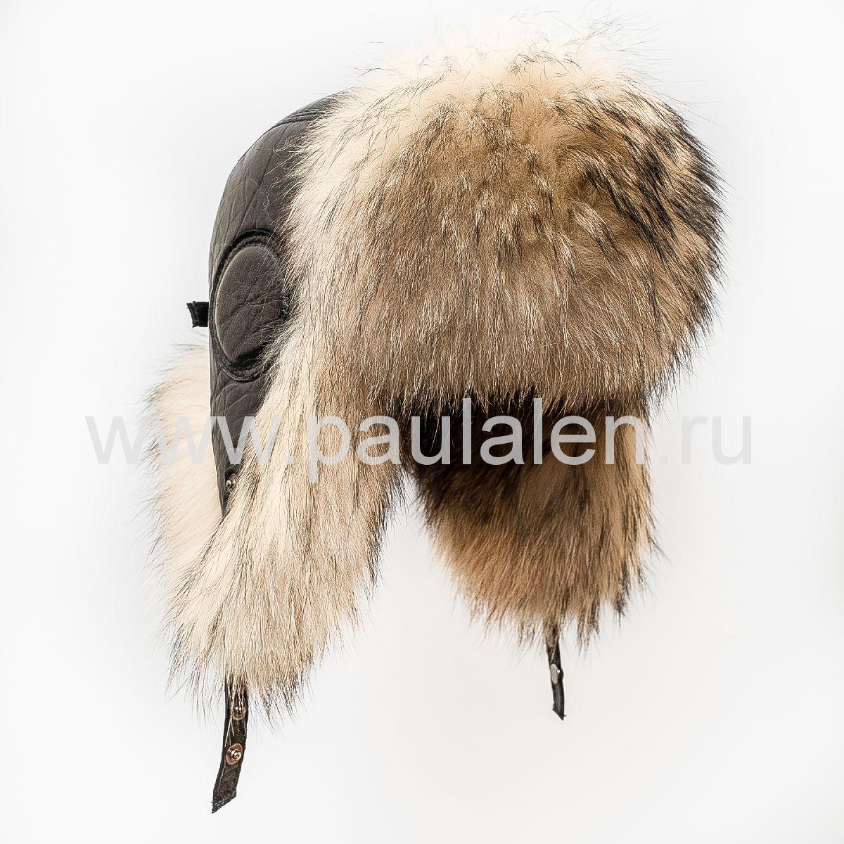 Мужская шапка ушанка из меха енота (Авиатор) B021