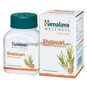 Шатавари Хималая бады / Himalaya Shatavari