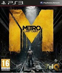Игра Метро : Луч Надежды (PS3)