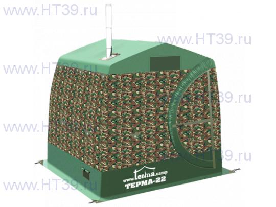 Мобильная баня ТЕРМА - 22