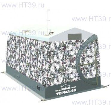 Палатка универсальная Терма - 40