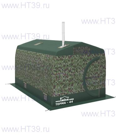 Палатка зимняя - мобильная баня ТЕРМА - 44