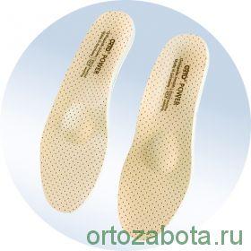 Стельки ортопедические с жестким каркасом (разгрузка пятки, пяточная шпора) ORTO Power