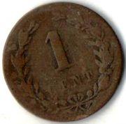 1 цент. 1878 год. Нидерланды.