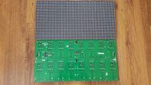 CL P4.75 1R Модуль светодиодный внутренний(304*152 мм),>150 кд/м2